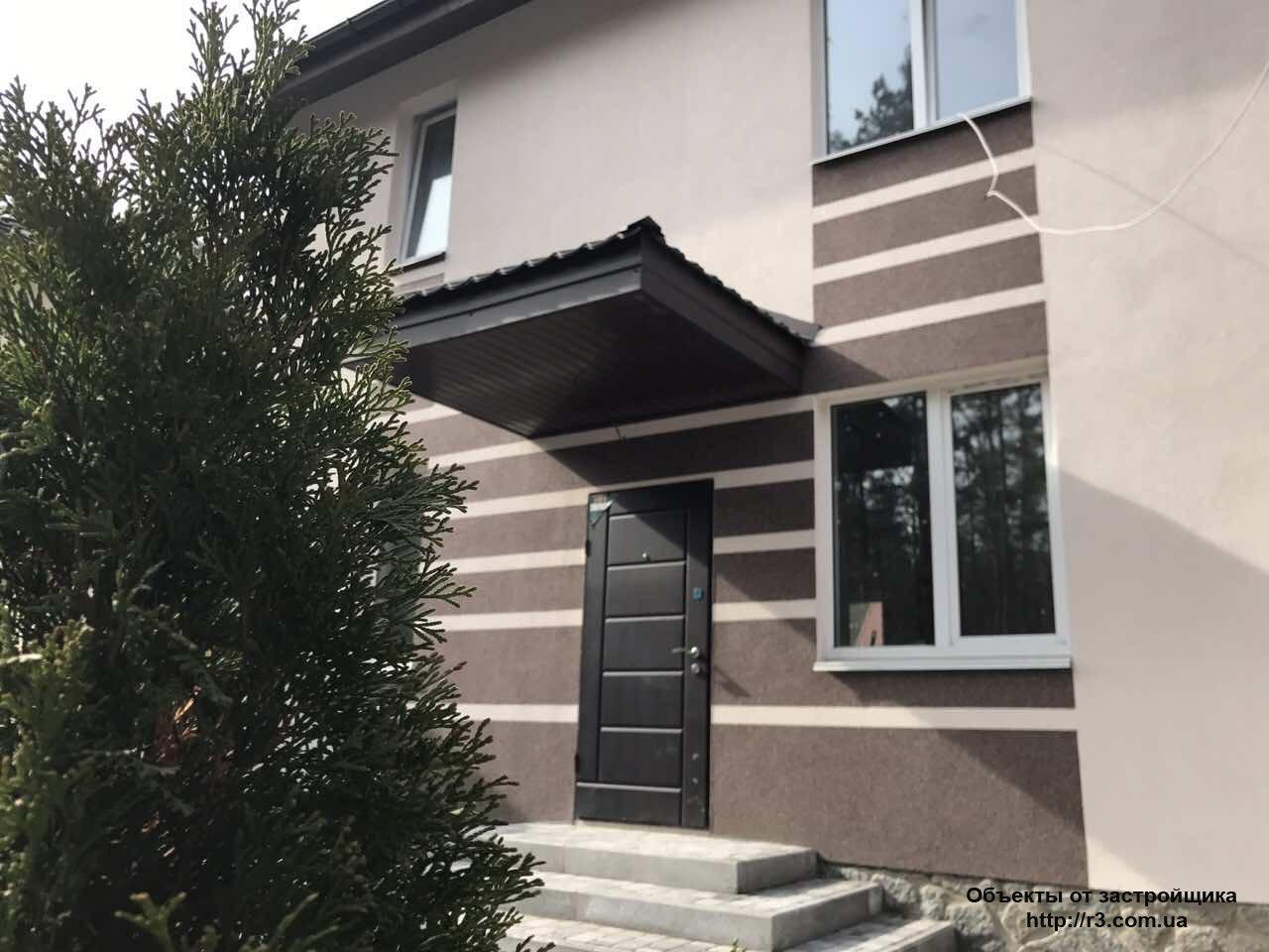 Лесная Буча, дом с Новым Ремонтом.