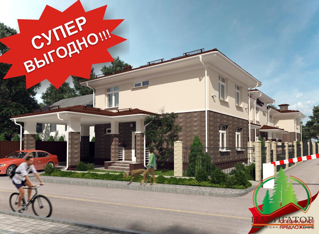ШИКАРНЫЙ ТАУНХАУС 85 кв.м.1,2 сотки, ЦЕНТР Ирпеня, 53 000у.е.