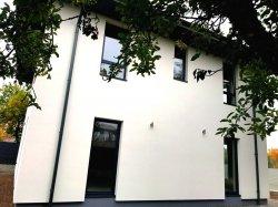 Дом в центре Бучи, 160 кв.м., 4 сотки, супер цена!