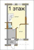 Таунхаус в Центре Ирпеня 110 кв.м., 3 эт