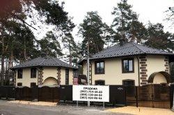 Дуплекс в Буче 117 м² + 2,5 сотки земли, лесной массив